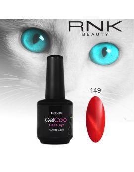 Cat Eye Gel Polish 15ml -Coral 149