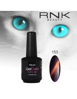 Cat Eye Gel Polish 15ml -Brown 153