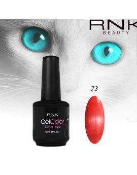 Nude Cat Eye Gel Polish 15ml -Nude NC073