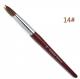 Kolinsky Acrylic Brush #14